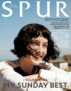 『SPUR』1月号 別冊『White Wedding』/2015.11.21